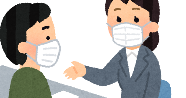 福岡市支援金相談